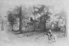Конные прогулки по Кисловодску