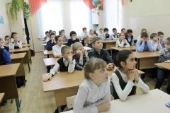 14 школа 3 класс